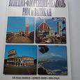 Отдается в дар Книга-альбом «Венеция-Флоренция-Неаполь-Рим-Ватикан»