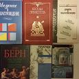 Отдается в дар Книги философия психология литературоведение