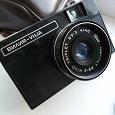 Отдается в дар Малоформатный фотоаппарат «Вилия»