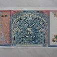 Отдается в дар Банкнота Узбекистана