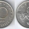 Отдается в дар 10 стотинок Болгария 1999 год.