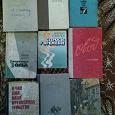 Отдается в дар книги: художественная литература 3