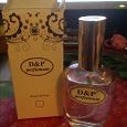 Отдается в дар Мужские духи D&P Perfumum