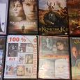 Отдается в дар DVD-диски с фильмами и мультфильмами