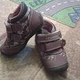 Отдается в дар обувка девочкам