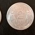 Отдается в дар Монеты Джерси, Италии, Франции.