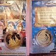 Отдается в дар Сувенирный жетон Москва