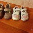 Отдается в дар Детская обувь 21-22