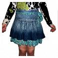 Отдается в дар Джинсовые мини-юбки маленького размера