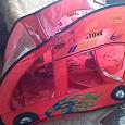 Отдается в дар детская игровая палатка-машинка