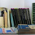 Отдается в дар Книги на английском и немецком языках