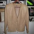Отдается в дар светлая кожаная куртка-пиджак 46-48