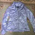 Отдается в дар куртка 42 размера