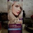 Отдается в дар Краска для волос Палет