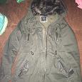 Отдается в дар Куртка женская — Парка