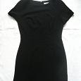 Отдается в дар Платье чёрное, размер 46-48