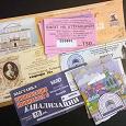 Отдается в дар Билеты для коллекции. Музеи и театры Ярославля