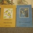 Отдается в дар Детские книжки СССР