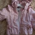 Отдается в дар Куртка для девочки около 3 лет