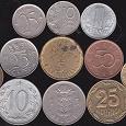 Отдается в дар 11 монет