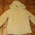 Отдается в дар Куртка женская, размер 50-52