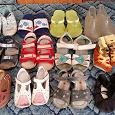 Отдается в дар Детская обувь 23-32