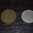 Отдается в дар Монеты Кореи и Монголии