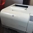 Отдается в дар Принтер HP Color Laser Jet CP1215