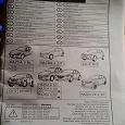 Отдается в дар Инструкция по установке камеры заднего вида на а/м Mazda