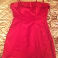 Отдается в дар Красное вечернее платье с недочетами!!!