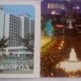 Отдается в дар Календарики города