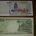 Отдается в дар банкноты иностранные, пресс