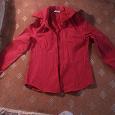 Отдается в дар Рубашка красная
