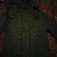 Отдается в дар куртка зимняя детская 110 размер