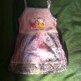 Отдается в дар Платья для принцессы.