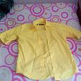 Отдается в дар Желтая мужская рубашка
