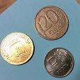 Отдается в дар Монеты Банка России — 20 рублей 1992