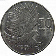 Отдается в дар монета Филиппин