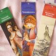 Отдается в дар Закладки с картинами и календарем за 2015