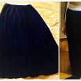 Отдается в дар Тёмно синяя юбка в пол