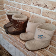 Отдается в дар Зимняя обувь