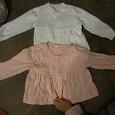 Отдается в дар рубашечка для малышей(9 мес)