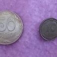 Отдается в дар 50 и 10 копеек, Украина