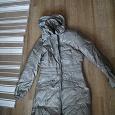 Отдается в дар Верхняя одежда: женский пуховик xs, мужская куртка S