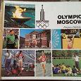 Отдается в дар Москва олимпийская на англ. яз.