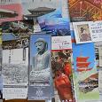 Отдается в дар Билеты на экскурсии Япония