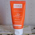 Отдается в дар Солнцезащитный крем Uriage (SPF50+)