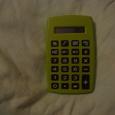 Отдается в дар Калькулятор или электронное вычислительное устройство