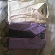 Отдается в дар Рубашки для мальчика школьные