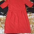 Отдается в дар Платье красное (Размер 48)